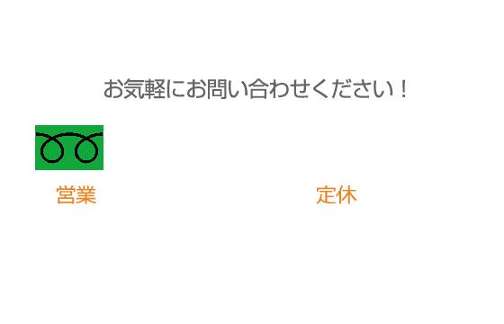 全国対応出張査定いたします 電話受付10:00~22:00(年中無休)TEL0120-985-168