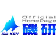 ISO-KEN(磯研)