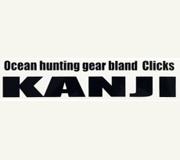 Kanji International(カンジインターナショナル)