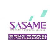 SASAME(ささめ針)