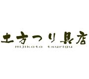 Hijikata tsurigu(土方つり具店)
