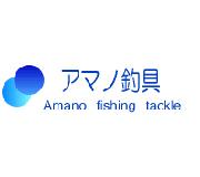 AMANO fishing tackle(アマノ釣具)