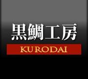 KURODAI(黒鯛工房)