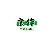 KYOUSAKU(京作)