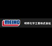 MEIHO(明邦化学工業)