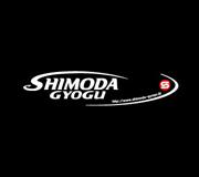 SHIMODA(下田漁具)