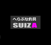 SUIZA(すいざ工房)