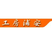 KOUBOU URAYASU(工房浦安)