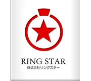 RING STAR(リングスター)