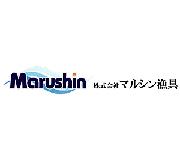 Marushin(マルシン漁具)