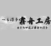 Mushuu(霧舟工房)